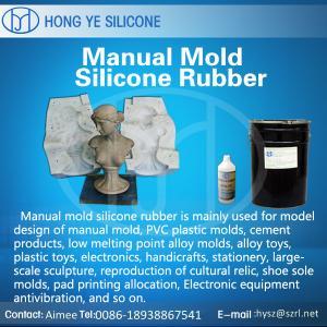Quality RTV-2 liquid mold making silicone rubber raw matreials for sale