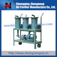 Quality Smart Waste Oil Filtration /Oil Filling/Oil Drawing Unit for Power Station for sale