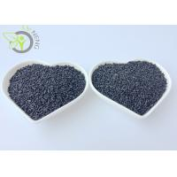 Quality Granular Activated Carbon Pellets Large Nitrogen Yield Capacity For Food Preservation for sale