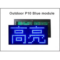 Quality P10 LED Programable display module 320*160mm outdoor scrolling text message for sale