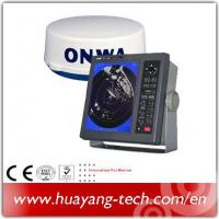 Buy 10.4 Inch Color LCD Display 36nm Marine Radar at wholesale prices