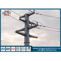 Buy cheap Polygonal Angle Type Electric Transmission Line Steel Power Pole for Overhead from wholesalers