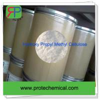 Quality pharmaceutical chemicals Non-ionic cellulose ether Hydroxy Propyl Methyl Cellulose for sale