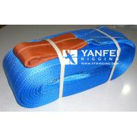 Buy cheap 8t Polyester Lifting Webbing Sling with Double Eye from wholesalers