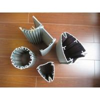 Quality Aluminium extruded profiles for led light for sale