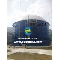 Quality BSCI Waste Water Storage Tanks , Bolted Glass Fused To Steel Wastewater Treatment Tank for sale
