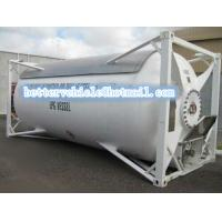 China 20 FT LPG Tank Container on sale