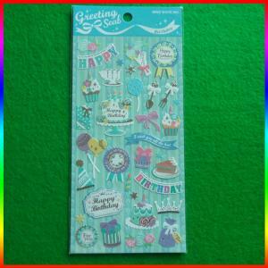 Quality birthday PVC decoration sticker mirror sticker for sale