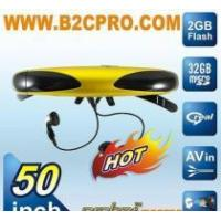 China Wireless Video Glasses on sale