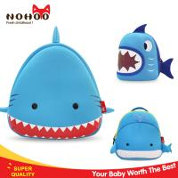China 10L Personalized Blue Shark Backpacks For Kids Neoprene Material on sale