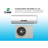Quality Strong Structure High Temperature Air Conditioner Adapted Wide Range Environment And Climate for sale