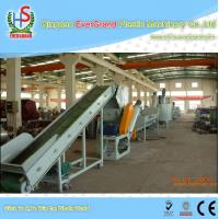 Quality Waste Automatic Bottle Washing Machine for Plastic Bottles Crushing / Recycling for sale