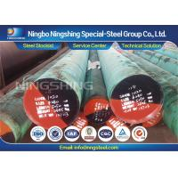 Buy AISI 1020 Alloy Steel Round Bar , Forged / Hot Rolled Carbon Steel at wholesale prices