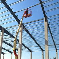 Quality Prefabric Steel Structure Building Material to Build Processing Plant for sale