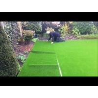 Quality Synthetic grass for garden [ HOT SALES ] for sale