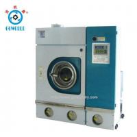 Quality Dry-cleaning(Laundry Equipment Manufacturer) for sale