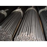 Quality Free-Cutting 303cu Stainless Steel Round Bar for sale