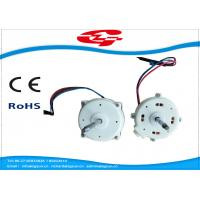 Professional Custom Micro DC Brushless Motor 1300-2000rpm For Exhaust Fan