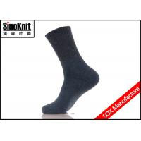 Quality OEM Navy Blue Soft Extended Size Socks Thick Warm Breathable Sport Socks for Adult for sale