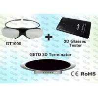 Quality OEM 3D Museum Solution with IR 3D Emitter,IR 3D Glasses for sale