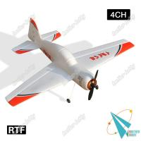 Quality RTF Yak54 4CH EPP Electric RC airplanes model rc glider for sale