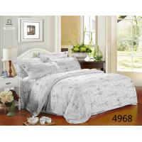 Quality Home Bed Quilts Double Size Good Pigment Printed Comforter Set for sale