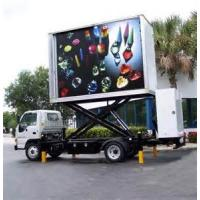 China Full color outdoor mobile truck mounted led dot matrix display steel frame , 8×8 dot on sale