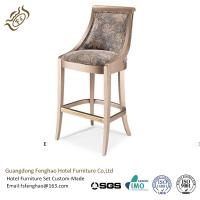 China Contemporary Hotel Bar Stools Counter Wooden Swivel Bar Stools With Backs on sale