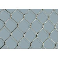 China 304 Stainless Steel Wire Rope Mesh on sale