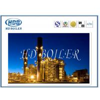 Quality Strict Produced Waste Heat Recovery Boiler , Power Plant Steam Turbine Generator for sale