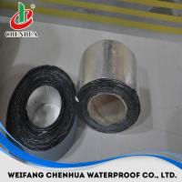 Quality self-adhesive bitumen waterproofing tape\band 2.0mm for sale
