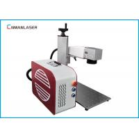 Quality Small Size 20 Watt Fiber Laser Marking Engraving Machine For Packaging Industry for sale