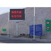 Quality LED display for sale