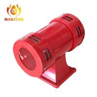 Quality 150dB Motor Siren Electric Sire Fire Fighting Appliances MS-490 110V / 220V AC for sale