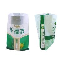Quality 50Kg PP Woven Packaging Bags , PP Woven Polypropylene Feed Bags for sale