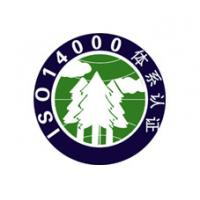 Quality ISO14001 environmental management system consultation process for sale