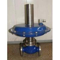 Quality Low-Noise Cage Control Valve for sale