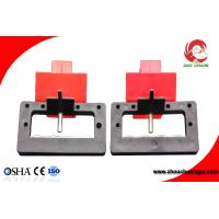 Quality Low Price Large Size Clamp-on Electrical Safety Circuit Breaker Lockout for sale