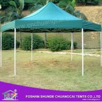 Quality 2015 wholesale customized polygonal aluminum folding gazebo tent for sale for sale