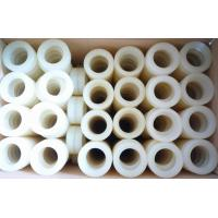 Quality PU seal for sale