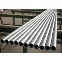 China ASTM A564 17-4 PH AISI 630 S17400 Stainless Steel Pipe on sale