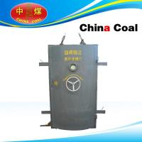 Quality Refuge Chamber Protective Airtight Door for sale