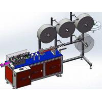 Quality Stable Performance Semi Auto Face Mask Machine Aluminum Alloy Structure 220V / 50Hz for sale