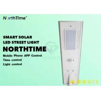 Quality Motion Sensor Solar Panel Street Lights Outdoor 60W Beam Angle 120° 7000K for sale