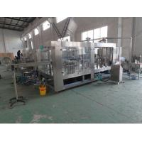 Quality 3 in 1 Hot Juice Filling Machine 8000 BPH For Carbonated Beverage for sale