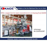 Quality High Speed 5 Layers Tube Extrusion Machine For Oxygen Barrier Pe - Xb Pipe for sale