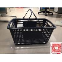Quality Retail Store Plastic Shopping Basket With Handle Grip / Food Shopping Cart for sale