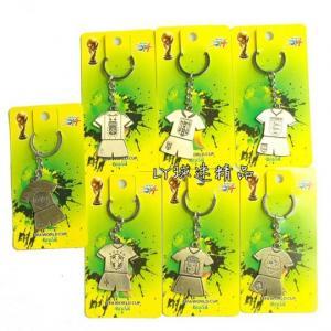Quality 2014 Metal key chain Fans Gift Souvenir for sale