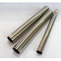 304 SS pipe Stainless steel pipe