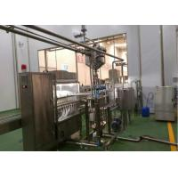Pasteurized Dairy Production Line , Dairy Products Making MachineEnergy Saving
